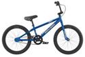 Haro Z 20 BMX Bike